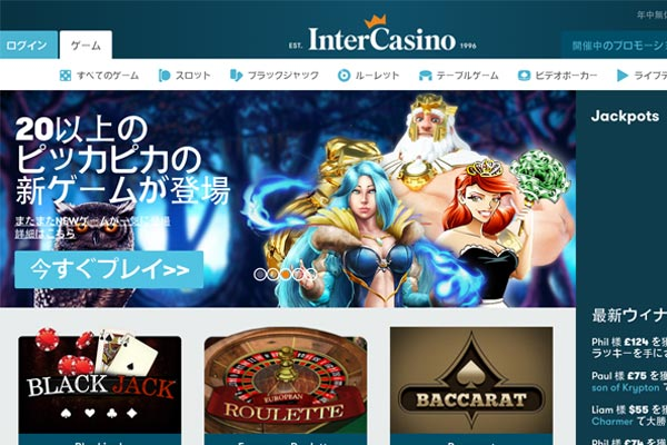 intercasino-game-room-at-casinotop5-japan