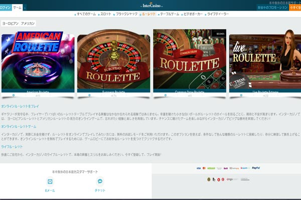 intercasino-live-casino-at-casinotop5-japan