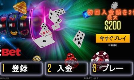 netbet-casino-bonus-sign-up-casinotop5-japan