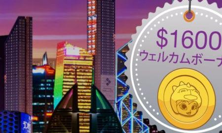 casinotop5-japan-jackpotcity-casino-review