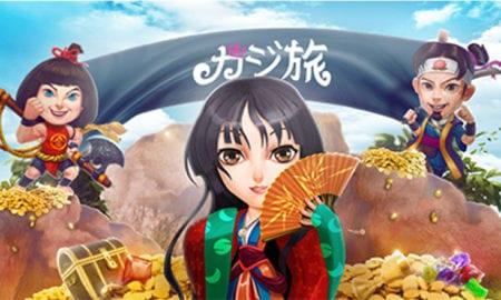 casitabi-christmas-bonus-spin-casino-top-5-japan
