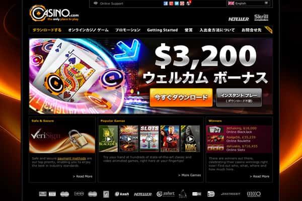 Sign-up Bonus of up to 3200 USD at Casino.com