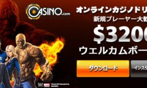 casino-dot-com-casino-bonus-sign-up-casinotop5-japan