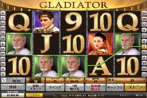 Casino Slot Gladiator at casino.com