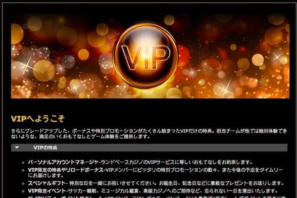 VIP program at Casino.com