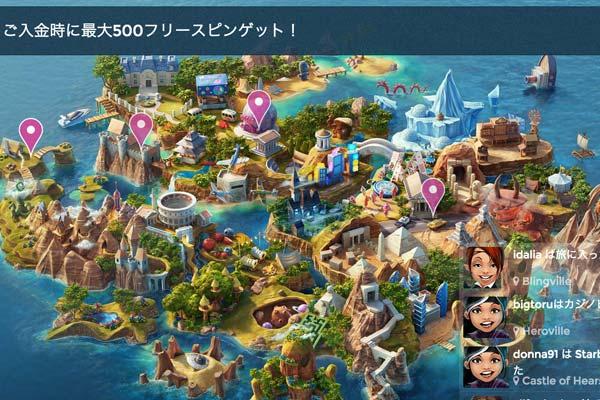 casitabi-adventure-world