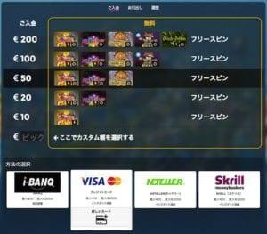 casitabi-payment-options