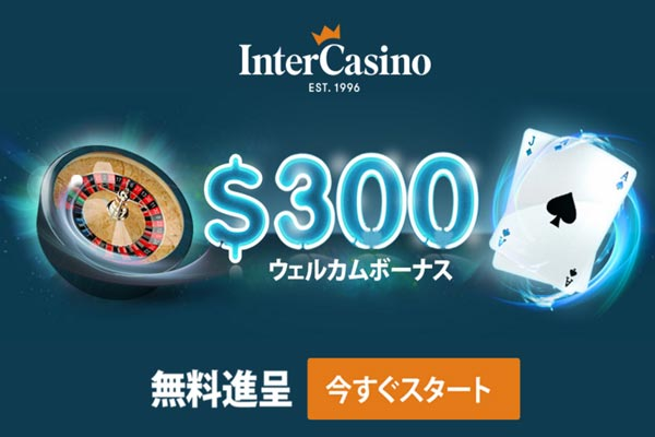 intercasino-game-bonus-at-casinotop5-japan