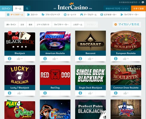 intercasino-jackpot-casino-room-at-casinotop5-japan
