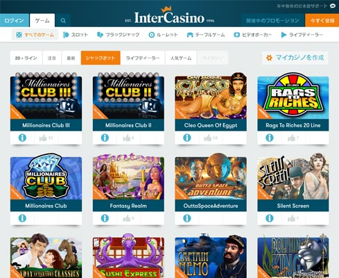 intercasino-main-casino-room-at-casinotop5-japan
