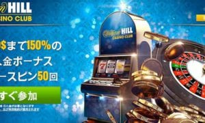 number-two-online-casino-japan-william-hill-casino