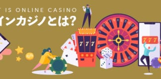 casinotop5-whatis-casino-intruduction-header-banner