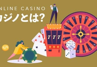 casinotop5-whatis-casino-intruduction-header-banner