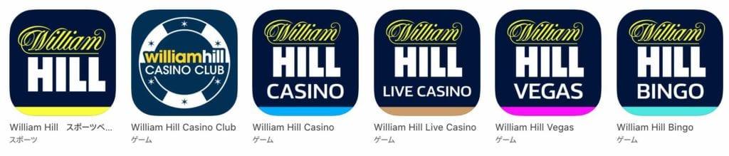 ウィリアムヒル モバイルアプリ