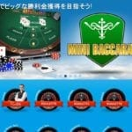 live-mini-baccarat-verajohn-casinotop5-japan