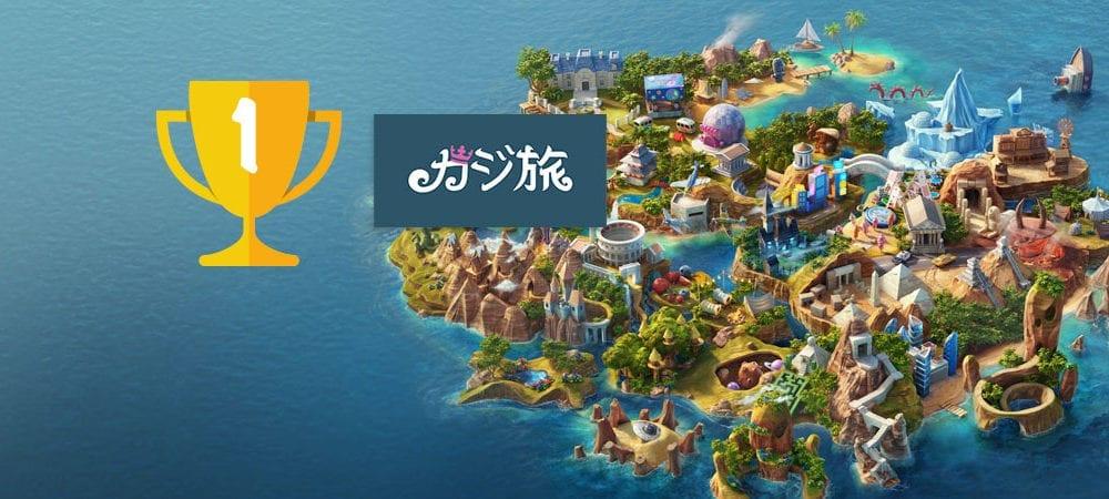 number-one-online-casino-japan-casitabi