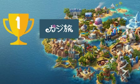 number-one-online-casino-japan-casitabi