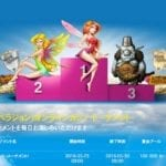 top-slots-verajohn-casinotop5-japan