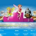 top-slots-verajohn-casinotop5-japan