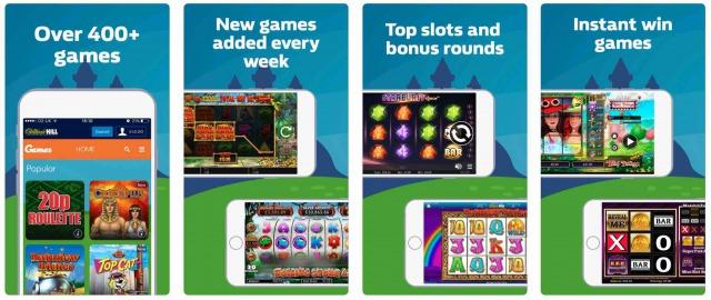 ウィリアムヒルゲーム アプリ画面