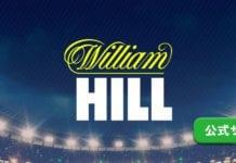ウィリアムヒルカジノ トップバナー
