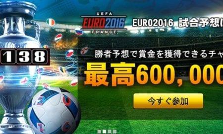 138-casino-review-casino-casino-top5-japan