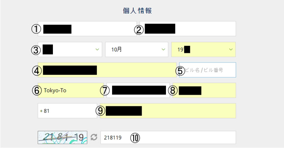 casinotop5-japan-ecopay-2