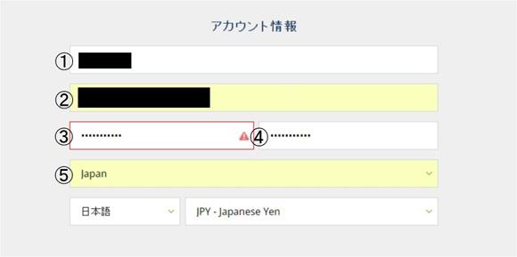 casinotop5-japan-ecopay