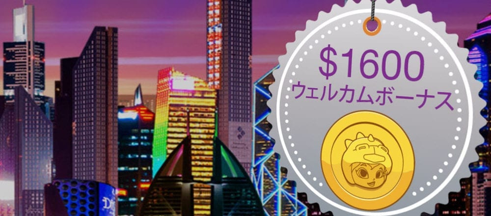 casinotop5-japan-jackpotcity-casino-review