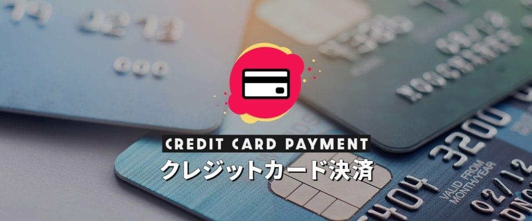 クレジットカード ヘッダーバナー