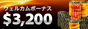 casino-com-casinotop5-bonus