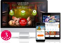 casino-x-casinotop5-japan-number-3