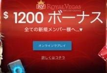 royal-vegas-casinotop5-japan