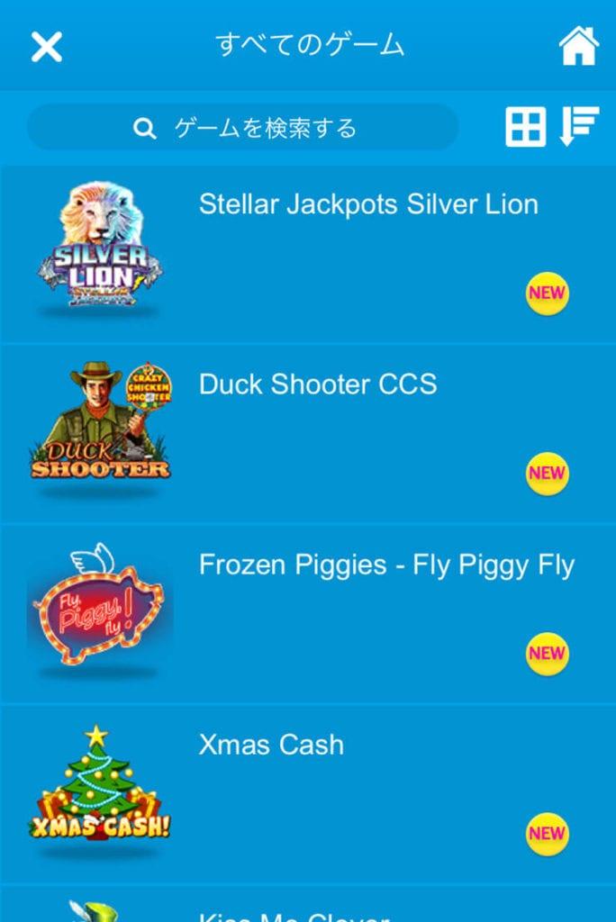 ベラジョンカジノのスマホ版ゲーム一覧