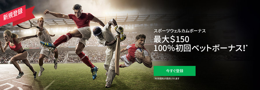 betvictor-sport-casino-top-5-japan
