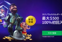 betvictor-casino-casino-top-5-japan