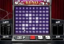keno-casino-top-5