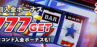 casinotop5-777baby-casino-header-banner