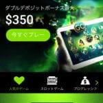 gamingclub-mobile1
