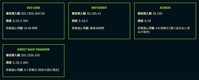 gaming_club_cash_money_deposit_withdraw_ecocard_instadebit_echeck_directbacktransfer
