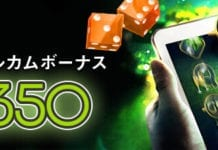 gaming_club_header_banner