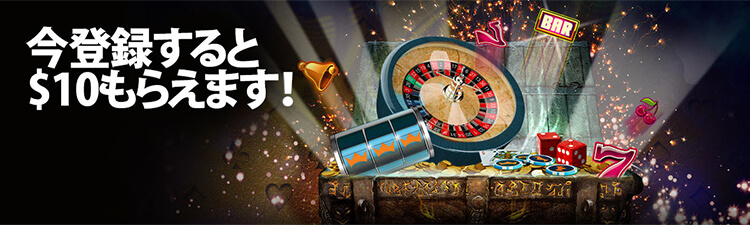 inter_casino_10_usd_free_trial_play