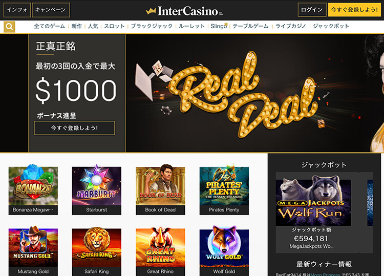 inter_casino_main_screen_game_selection_lineup