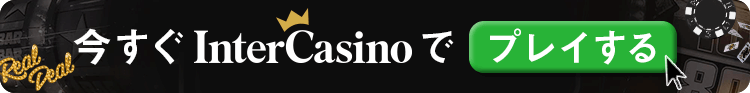 inter_casino_register_now
