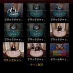 livecasinohouse-mobile3