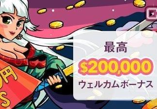 casino_x_header_banner
