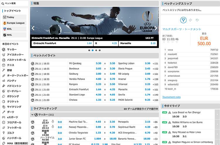 casino_x_sports_betting_screen