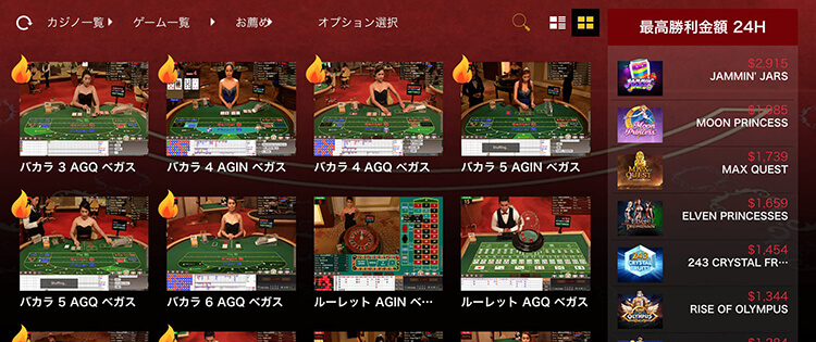 live_casino_house_game_preview