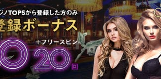 live_casino_house_header_banner