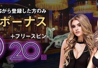 live_casino_house_header_banner
